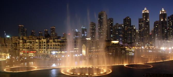 Дубай, част 2