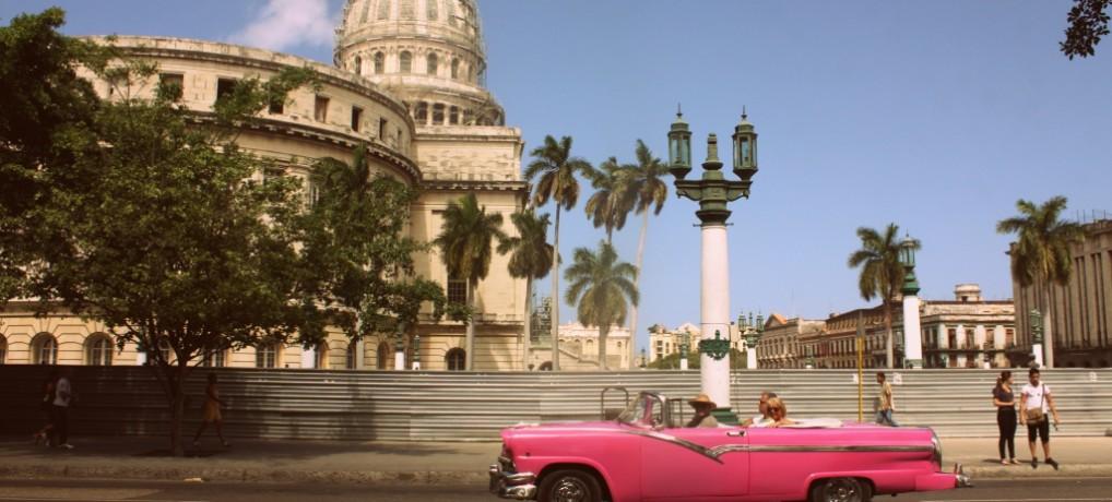 Куба Хавана