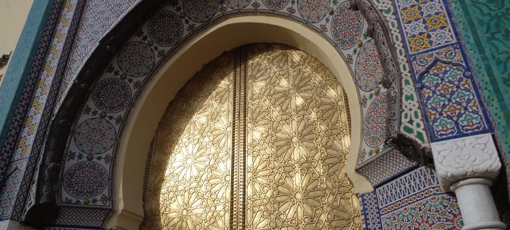 Мароко Фес, част 2
